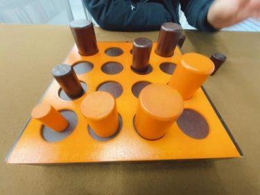 【2人用ボードゲーム】Gobblet(ゴブレット)で遊んでみた感想・評価・価格まとめ